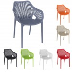 . Air XL Armchair - 7 Colours