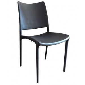 ".PagoPago Stackable Side Chair ""Black"""