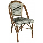 Rattan Wicker Sidechair (Cream/Chocolate)