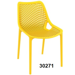 Air Side Chair yellow